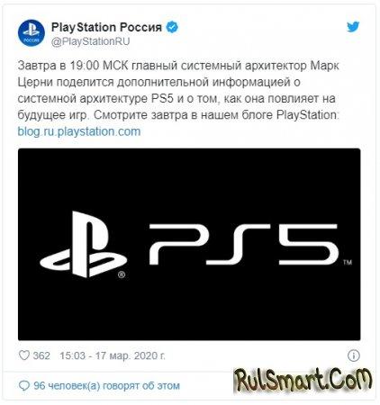Sony PlayStation 5: самое крутое железо за 20 лет. Фанаты ликуют