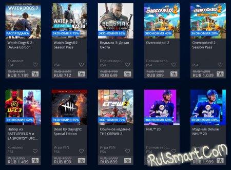 "PlayStation Store неожиданно распродает игры на PS4 ""за копейки"""