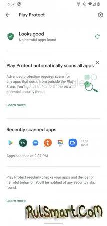 Google запретит установку apk-файлов в пользу Google Play