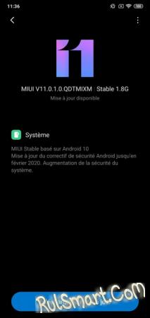 Xiaomi выпустила Android 10 для Mi Max 3 и Mi 8 Lite