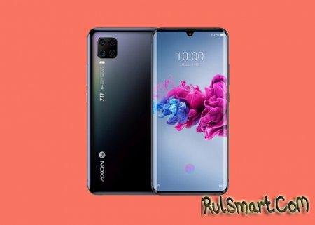 ZTE Axon 11: неожиданно крутой смартфон на Snapdragon 765G для народа