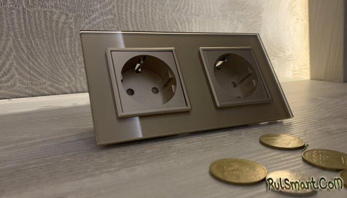 """Умные розетки и выключатели Livolo отдают """"за копейки"""" на AliExpress (обзор)"""
