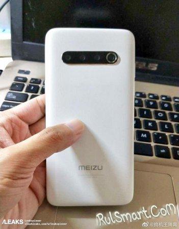 Meizu 17: новые фото самого крутого смартфона ошеломили фанатов