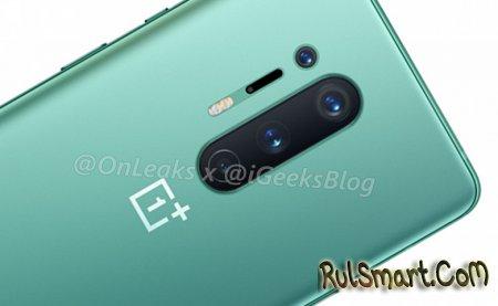 """OnePlus 8 Pro: злой смартфон, который """"похоронит"""" Xiaomi (оф. фото)"""
