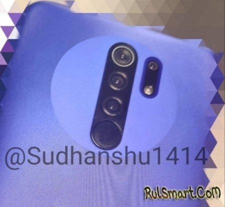 Xiaomi Redmi 9: видео и фото смартфона озадачили фанатов