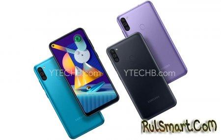 Samsung Galaxy M11: характеристики недорогого, но злого смартфона-убийцы Xiaomi