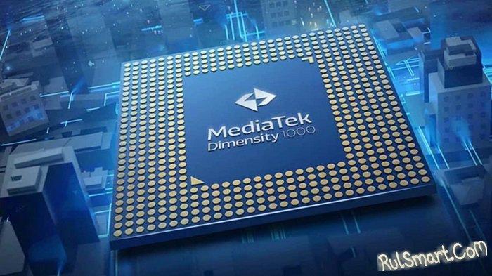 Mediatek наглым образом обманывает пользователей многие годы