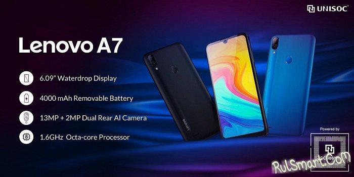Lenovo A7 дешевый, но крайне крутой смартфон для народа