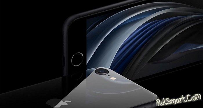 iPhone SE 2 ошарашил фанатов ценой и возможностями