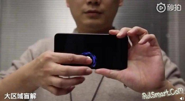 Xiaomi выпустит смартфон будущего с шаман-сканером отпечатков