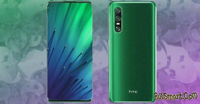 HTC Desire 20 Pro: смартфон, который обречён оказаться лишь в одном месте