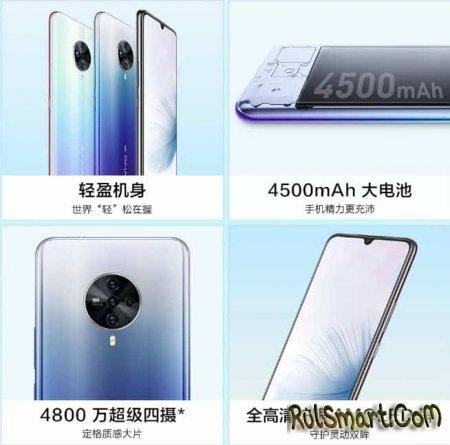 Vivo S6 5G: злой смартфон с Exynos 980 смог удивить всех