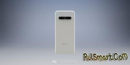 Meizu 17 Pro: новые фото топ-флагмана ошарашили фанатов
