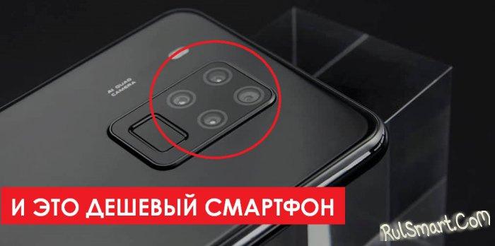 Oukitel C18 Pro: недорогой с топ-камерой, который «порвёт» Xiaomi CC9 Pro