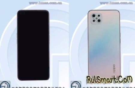 Oppo A92s: дзен-смартфон, который поставит крест на Meizu и Samsung