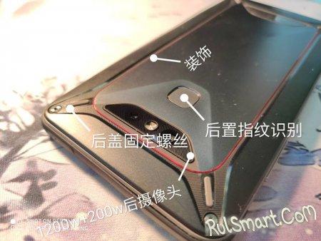 Xiaomi выпускает неубиваемый смартфон (первые фото)