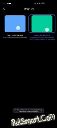 MIUI 12: первые реальные скриншоты озадачили фанатов Xiaomi