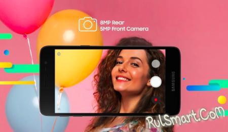 Samsung Galaxy J2 Core (2020): самый дешевый смартфон, который Вы ждали