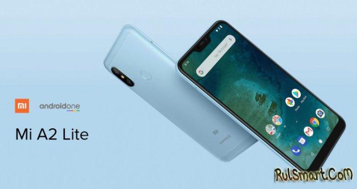 Xiaomi выпустила стабильную «чистую» прошивку V10 для MI A1 и не только