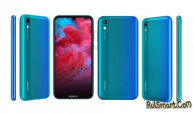Honor 8S 2020: дешевый смартфон, который приведет Вас в бешенство