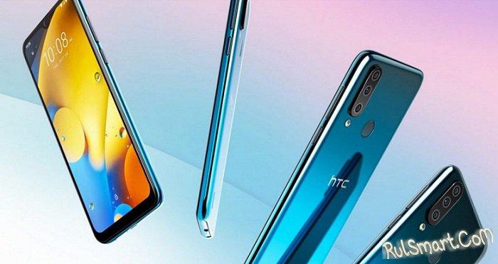 Какие смартфоны HTC получат Android 11 и когда (полный список)