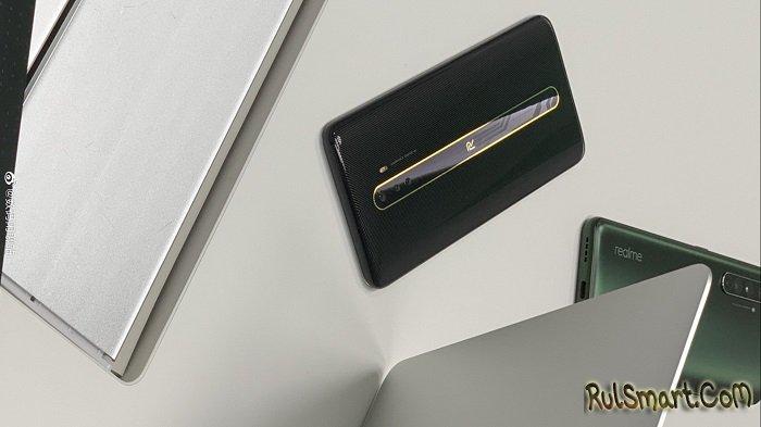 Realme X3 SuperZoom: неожиданный субфлагман со 108 Мп камерой
