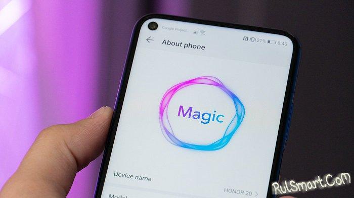 Список смартфонов Honor, которые получат Magic UI 3.1 (EMUI 10.1)