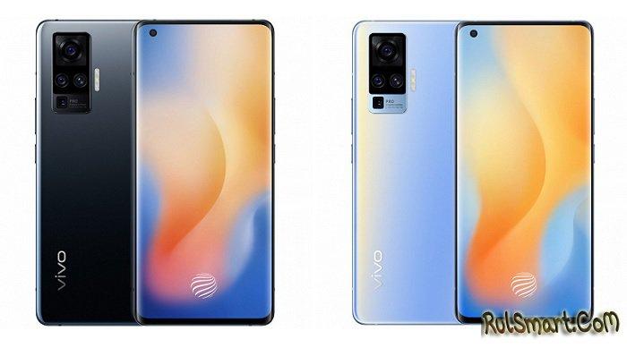 Vivo X50 Pro: смартфон космического уровня с 60-кратным зумом
