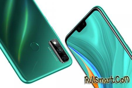 Huawei Y8s: народный шик-смартфон с сервисами Google и еще кое-чем