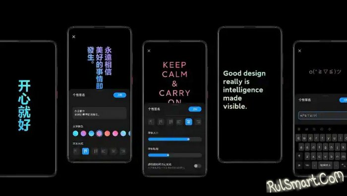Xiaomi удивила огромным списком изменений в прошивке MIUI 12 Beta