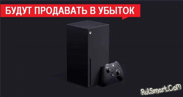 Xbox Series X: цена будет очень низкой, чтобы «убить» навсегда PS5