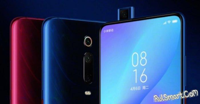 Xiaomi Mi 9T обвалился в цене до рекордно низкого уровня на AliExpress