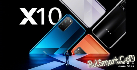 Honor X10: неожиданно злой смартфон, который Вам по карману
