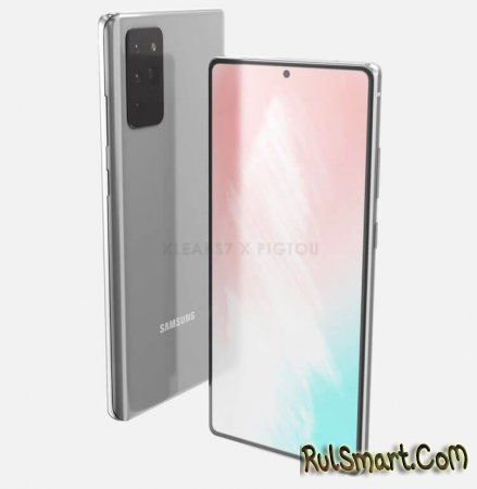"""Samsung Galaxy Note 20: """"слитый"""" дизайн смартфона вполне достойный"""