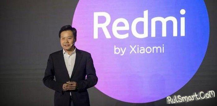 Redmi 9, Redmi 9A и Redmi 9C: слитые характеристики ошарашили фанов