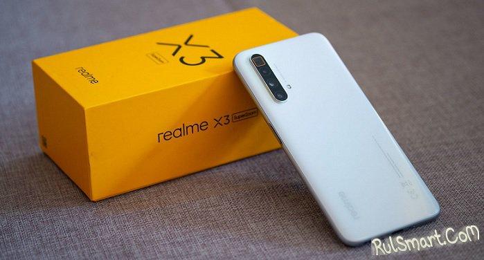 Realme X3 SuperZoom: мощный смартфон с адекватной ценой