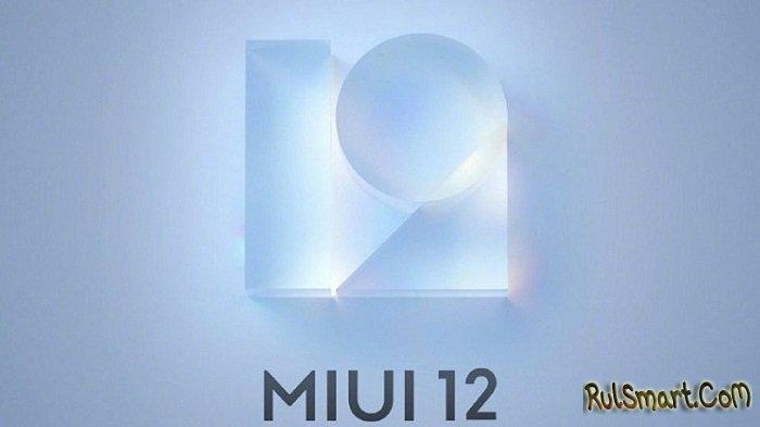 Xiaomi отказалась выпускать обновления MIUI для этих смартфонов