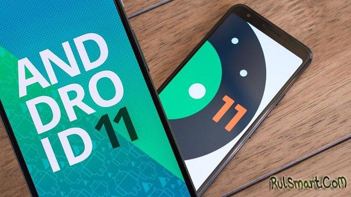 Google запретит установку взломанных приложений на Android 11