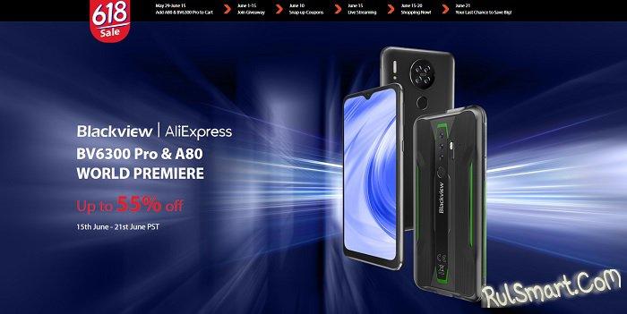 Blackview снизила цены на новые смартфоны на AliExpress