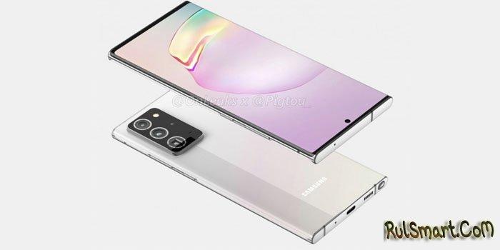 Samsung Galaxy Note20: смартфон выйдет раньше, чем ожидалось