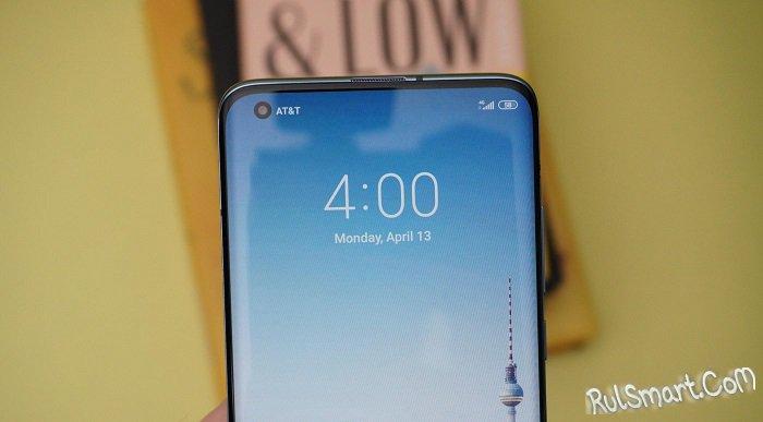 MIUI 12 ошарашила фанатов Xiaomi и Redmi и вот почему