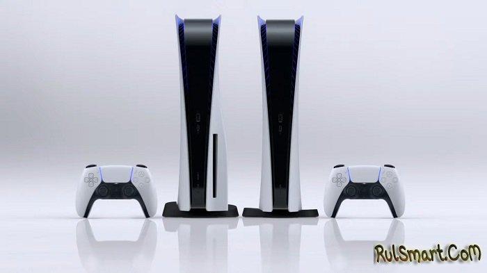 PlayStation 5: неожиданный дизайн ошеломил фанатов, как и новые игры