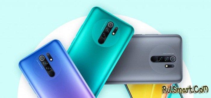 Xiaomi Redmi 9A (2020): дешевый смартфон с двумя аккумуляторами удивит всех