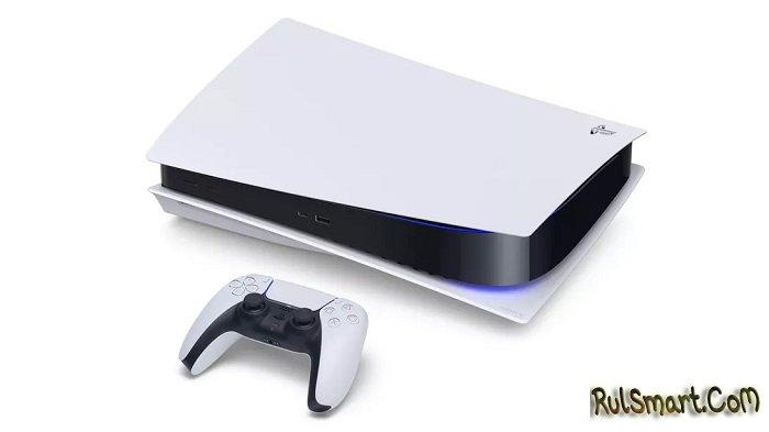 Sony PlayStation 5: цена дико поразила фанатов (+дата старта продаж)