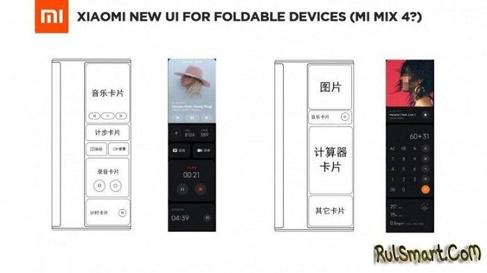 Xiaomi неожиданно прекратит обновление и разработку MIUI, и вот почему