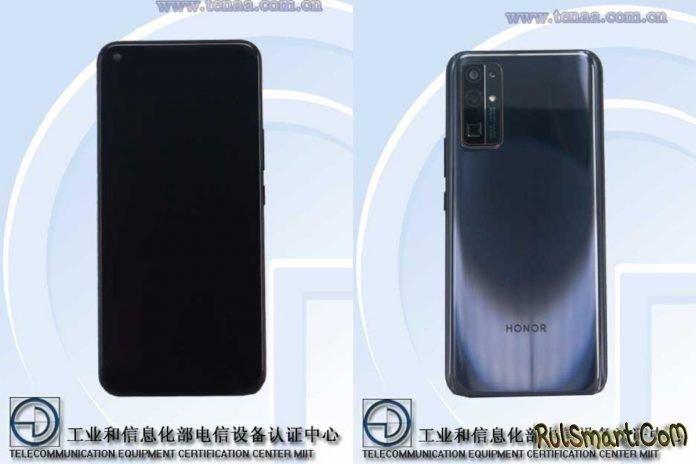 Honor X10 Pro: дизайн сверхмощного смартфона оскорбил фанатов