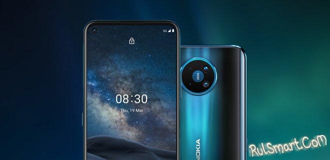 Nokia 8.3 5G: оглашена цена 5G-смартфона с квадрокамерой