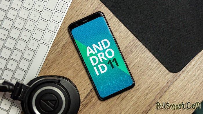 Когда Xiaomi выпустит MIUI 12 на Android 11? (официально)