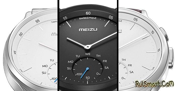 Meizu Watch — дешевые умные часы на Flyme, которые заткнут Apple Watch