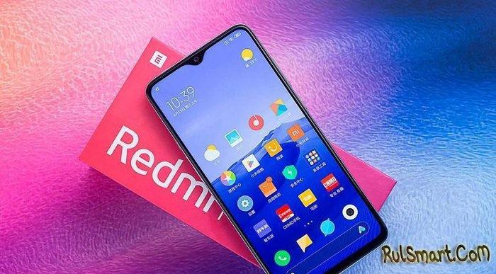 Redmi 9A и Xiaomi Mi Band 4C: рассекречены новые топ-гаджеты для народа